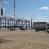 Centre, Чекмагуш
