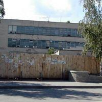 здание почты, Алексеевка
