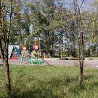 в парке, Алексеевка