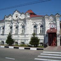 краеведческий музей, Алексеевка