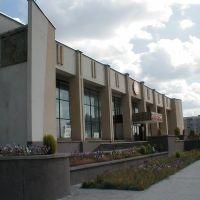дворец культуры Солнечный, Алексеевка
