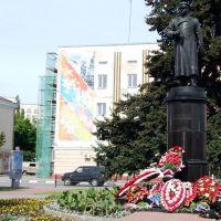 General Iosif R. Apanasenko. Belgorod. May 2008, Белгород