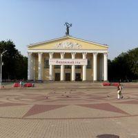 БГАДТ им. Щепкина, Белгород