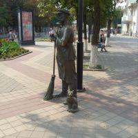 Дворник и кот--Сustodian & cat, Белгород