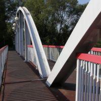 """""""Мост Любви"""", Белгород"""