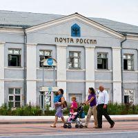 Belgorod, Railroad Station - Белгород, ж/д вокзал, Белгород