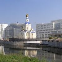 Белгород, панорама., Белгород