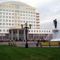 Main building of BSU, Белгород
