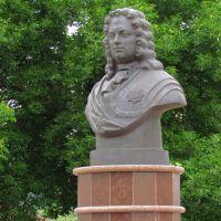 Бюст Бориса Петровича Шереметьева (1652-1719). Его именем было названо село Борисовка. 17 июня 2012., Борисовка