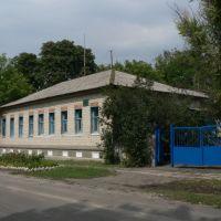 Экологический Центр г. Валуек, Валуйки
