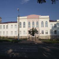Средняя школа №1, Валуйки