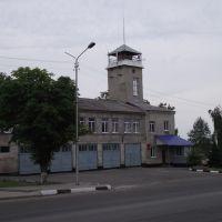 Пожарная часть, Валуйки