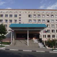 Центральная районная больница, Валуйки
