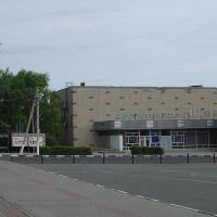 Кинотеатр им. Ватутина, Валуйки