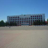 Белый дом, Валуйки
