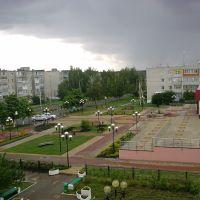 ДК, Волоконовка