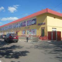 Торговый центр, Волоконовка
