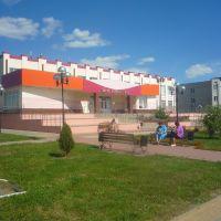 РДК, Волоконовка