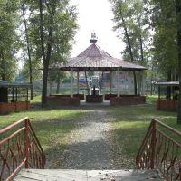 Парк на острове - центральный павильон, Грайворон