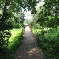 Мост через Грайворонку, Грайворон