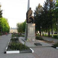 Памятник, Губкин