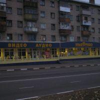 ул,Фрунзе 18 (утро ), Губкин