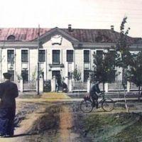 """1-я школа """"фото из прошлого"""", Губкин"""