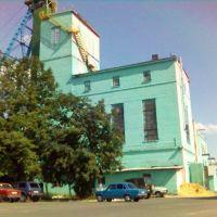 Дробильно-обогатительная фабрика (Участок №1), Губкин