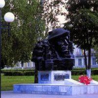 Памятник погибшим афганцам, Губкин