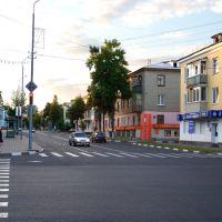Улица Кирова, Губкин