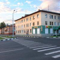 Улица Дзержинского, Губкин
