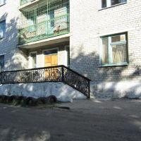 ул. Дзержинского. Станция Юных Техников, Губкин