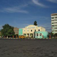 ул. Алехина, Губкин