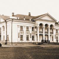 дом пионеров, Губкин
