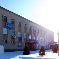 Почта и телефонная станция, Ивня