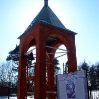 Колокольня Свято-Никольского храма, Ивня