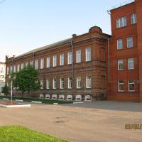 Школа №1, Новый Оскол