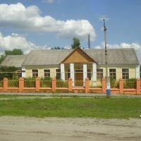 Новы Оскол -Novyy Oskol (Russia), Новый Оскол