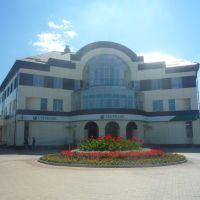 Здание банка, Новый Оскол