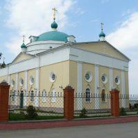 церковь в Ракитном, Ракитное