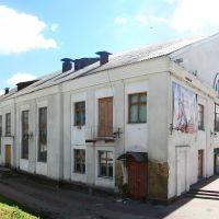 Ракитянская районная библиотека, Ракитное