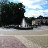 Центральная площадь Ракитного, Ракитное