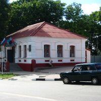 Ракитянский краеведческий музей, Ракитное