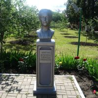Зинаида Николаевна Юсупова, Ракитное