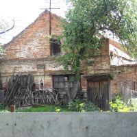 Старый цех арматурного завода, Ракитное