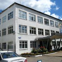 Ракитянский арматурный завод, Ракитное