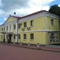 Администрация Ракитянского района, Ракитное