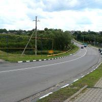 Дорога на Белгород, Ракитное