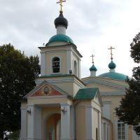 Колокольня Свято-Никольского храма в п. Ракитное, Ракитное