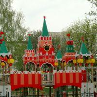 Строитель и Москва. Города-побратимы, Строитель
